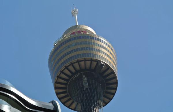 Veža v Sydney