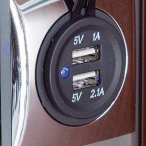 Zásuvka so vstupom USB pre dobíjanie vašich technologických zariadení